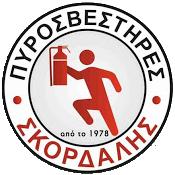 Πυροσβεστικά Είδη - Μέσα Προστασίας - Βιομηχανικά Αέρια   Σκορδαλής